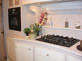Cucina 480 - © L'ARTIGIANO arredamenti - All Rights Reserved